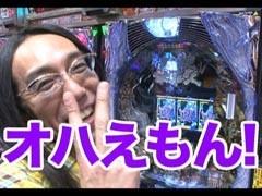 #10南まりかの唐突ドロップキック沖ヒカル/動画