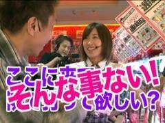 #20 南まりかの唐突ドロップキックジャイロキャプテン/動画