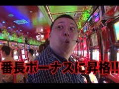 #28 南まりかの唐突ドロップキック負男/動画