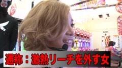 #48 南まりかの唐突ドロップキック/MISA/動画