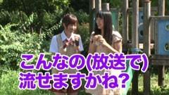 #49 南まりかの唐突ドロップキック/AKB48/ヱヴァ8/クロユリ団地/動画
