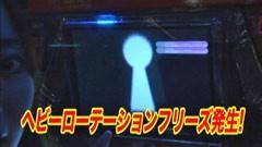 #51 南まりかの唐突ドロップキック/AKB48/北斗の拳 転生の章/動画