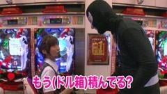 #52 南まりかの唐突ドロップキック/蒼天の拳/動画