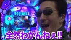 #55 南まりかの唐突ドロップキック/北斗の拳5覇者/動画