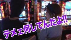 #61 南まりかの唐突ドロップキック/主役は銭形2/吉宗/海物語アクア/動画