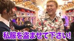 #67 南まりかの唐突ドロップキック/キン肉マン 夢の超人タッグ編/動画