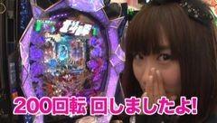 #82 南まりかの唐突ドロップキック/ハーデス/北斗の拳6拳王/動画
