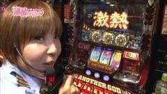 #30 逮捕しちゃうゾ/凱旋/アナゴ/まどマギ/サラ番/ジャグガー/動画