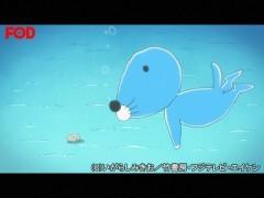 #1 【無料】海はひとりで遊ぶところ/動画