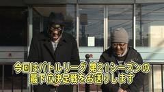 #24 トーナメント/秘宝伝 伝説/戦国乙女2/リノ/動画