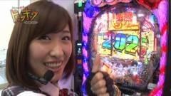#115 南まりかの唐突ドロップキック/CRガルパン/北斗無双/マジェプリ/動画