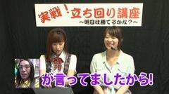 #118 南まりかの唐突ドロップキック/魔戒ノ花/ビッグドリーム/動画
