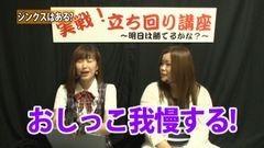 #120 南まりかの唐突ドロップキック/アニパラ/ハーデス/魔戒/ビッグドリーム神撃/動画