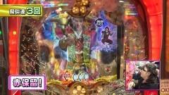 #226 ビワコのラブファイター/真・花の慶次2/動画