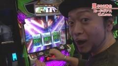 #461 嵐・梅屋のスロッターズ☆ジャーニー/熊本県★後編/動画