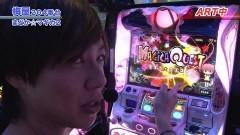 #504 嵐・梅屋のスロッターズ☆ジャーニー/愛知県★後編/動画