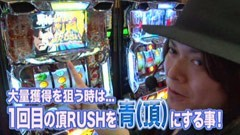 #27 TAI×MAN/押忍!サラリーマン番長/動画