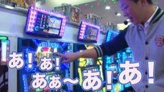 #32 TAI×MAN/スーパービンゴネオ/動画