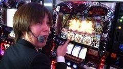 #25 シン太郎/アナザーゴッドハーデス-奪われたZEUSver.-/動画