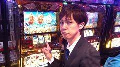 #32 シン太郎/ミリゴ凱旋/動画