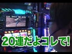#91木村魚拓の窓際の向こうにヒロシ・ヤング/激あつし/ヒキ強/動画