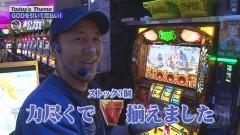 #50 嵐と松本/凱旋/ハーデス/動画