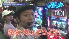#58 嵐と松本/バジIII/エヴァまごころを、君に2/動画