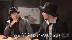 #77 嵐と松本/パチスロ蒼天の拳 朋友/動画