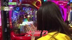 #35 満天アゲ×2/新・必殺仕置人/P義風堂々!!/リング2ライト/逆シャア/CRバジ/シンフォギア/慶次漆黒/動画