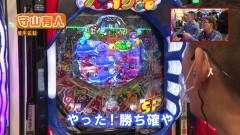 #462 ヒロシ・ヤングアワー/大海4 SP/動画
