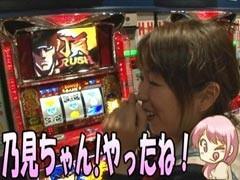 絶対勝女!!超番長ボーナスを引け押忍!番長2/動画