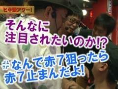 #33 ヒロシ・ヤングアワー�キン肉マン/アイムジャグラーAPEX/動画