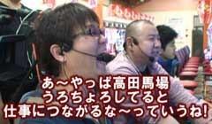 #57 ヒロシ・ヤングアワー�CR燃えよドラゴン激闘/動画