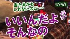 #110 ヒロシ・ヤングアワー/獣王 王者の帰還/消されたルパン/動画