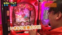 #319 ヒロシ・ヤングアワー/北斗7/慶次2/番長3/バジ絆/動画