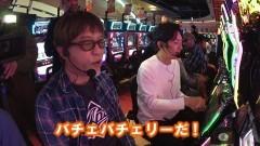 #398 ヒロシ・ヤングアワー/ちゃまV女神盛‐MEGAMORI‐/動画