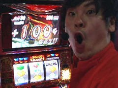 #1 射駒タケシのミッション7押忍!番長2/動画