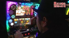 #456 嵐・梅屋のスロッターズ☆ジャーニー/愛媛県★前編/動画