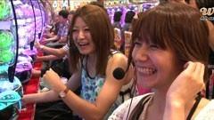 #17 WBCスーパー海物語IN沖縄3、麻雀物語/動画