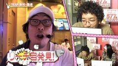 #15 いっちょまえ/魔法少女リリカルなのは/戦コレ2/アナゴ/動画