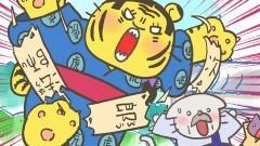 #27 「女領主井伊直虎、誕生編!」/動画