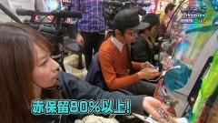 #83 WBC/P押忍!番長2/ルパン三世 LAST GOLD/動画