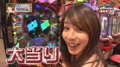 #87 WBC/GANTZ2/北斗無双/アクエリW 最終/キャッツ・アイ/動画