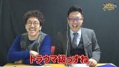 沖と魚拓の麻雀ロワイヤル RETURNS 第227話/動画