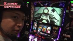 #545 嵐・梅屋のスロッターズ☆ジャーニー/岐阜県★前編/動画