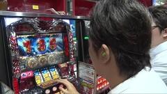 #13 ヤンララ/凱旋/ハーデス/北斗天昇/動画