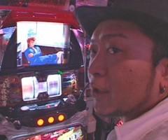 #13嵐・梅屋のスロッターズ☆ジャーニー大阪★前編/動画