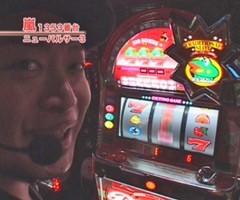 #22嵐・梅屋のスロッターズ☆ジャーニー鹿児島県★後編/動画