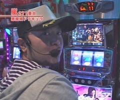 #28嵐・梅屋のスロッターズ☆ジャーニー千葉県★後編/動画