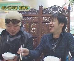 #37嵐・梅屋のスロッターズ☆ジャーニー茨城県★前編/動画